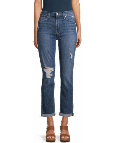 Джинсовые прямые джинсы Hudson