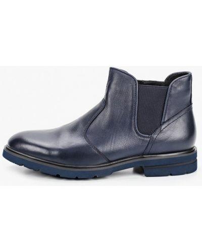 Синие кожаные ботинки челси El'rosso