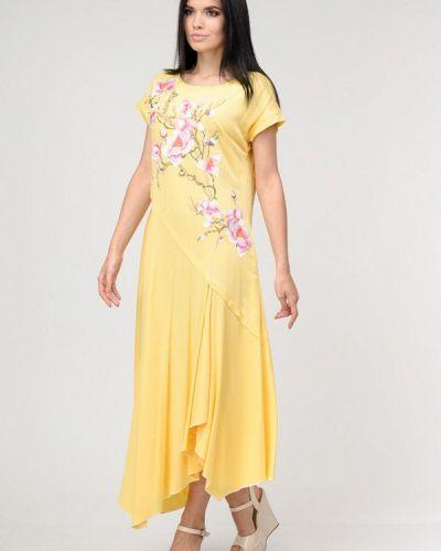 Желтое платье Raslov