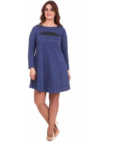 Платье для беременных повседневное синее Lacywear