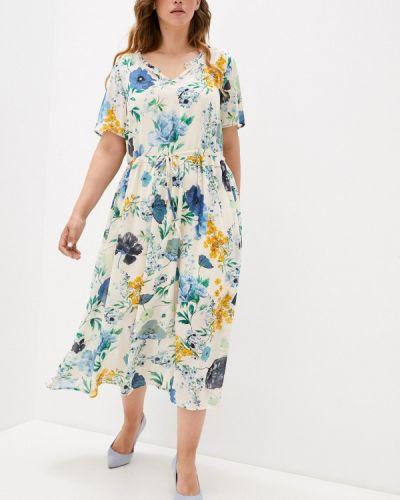 Платье - бежевое Zizzi