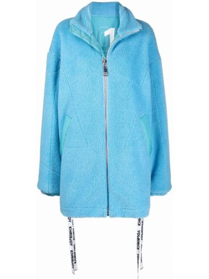 Длинное пальто - синее Khrisjoy