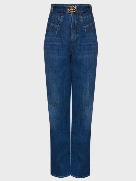 Синие джинсы на молнии с поясом Pinko