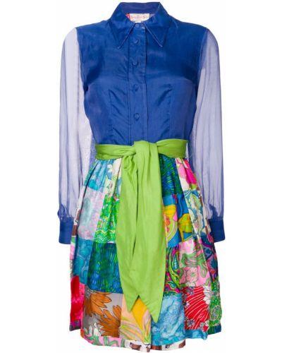 Платье с поясом винтажная на пуговицах William Vintage