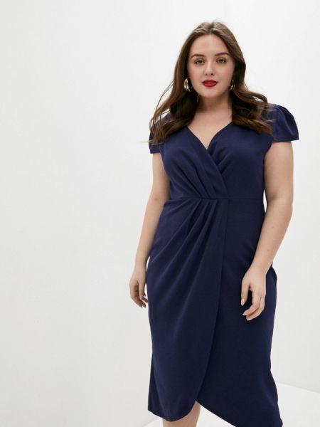 Платье - синее Goddiva Size Plus