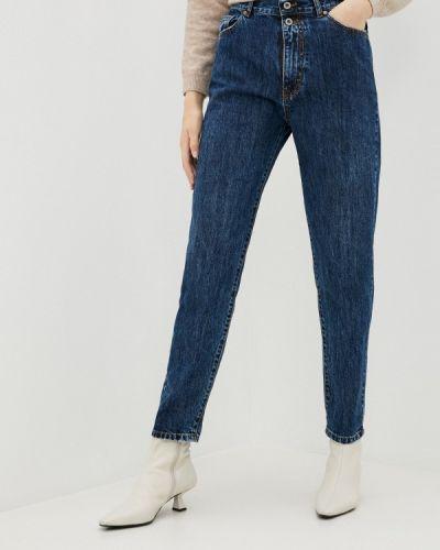 Синие джинсы Please