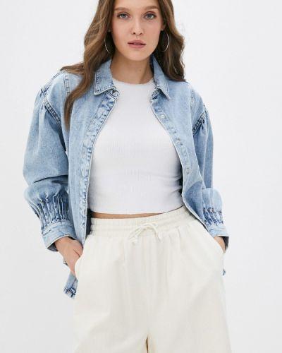 Джинсовая рубашка - голубая B.young