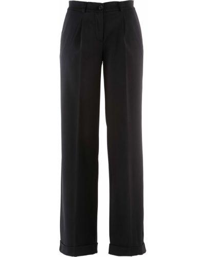 Свободные брюки с карманами с поясом Bonprix