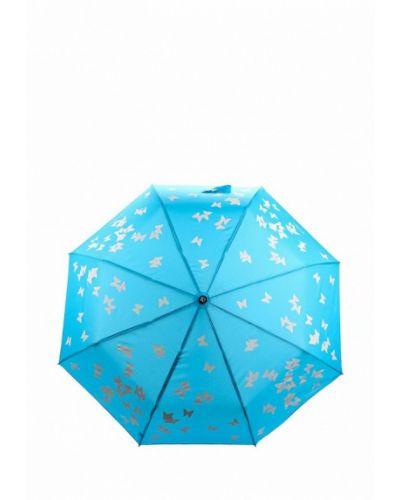 43e92cb35790 Голубые женские зонты - купить в интернет-магазине - Shopsy