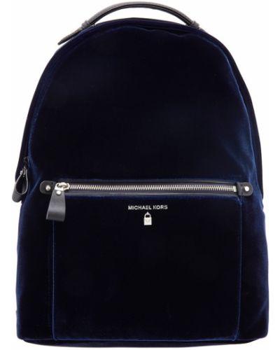 Кожаный рюкзак на молнии нейлоновый Michael Michael Kors