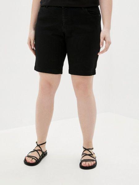 Черные джинсовые шорты со стразами Zizzi