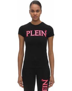 Рубашка с воротником-стойкой Philipp Plein