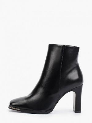 Черные кожаные ботинки Marquiiz