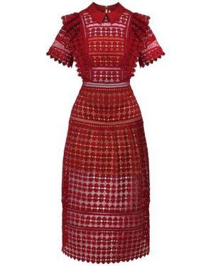 Платье миди с отложным воротником приталенное Self-portrait