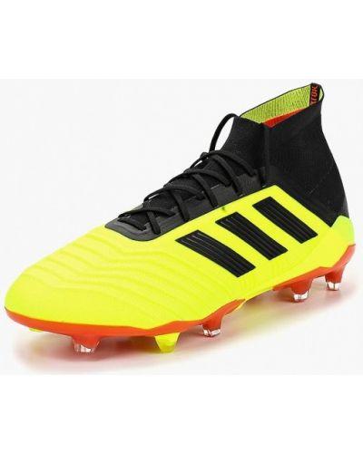 Желтые бутсы Adidas