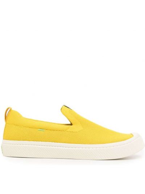 Żółte slipy Cariuma