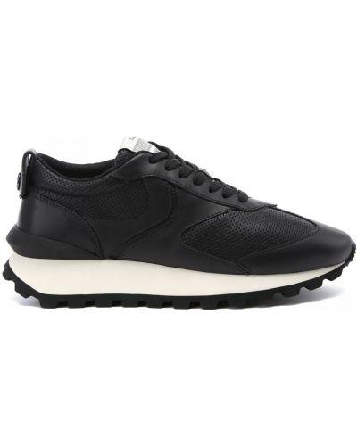 Кожаные кроссовки на шнуровке закрытые Voile Blanche