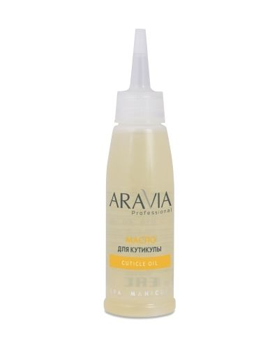 Масло для кутикулы Aravia Professional