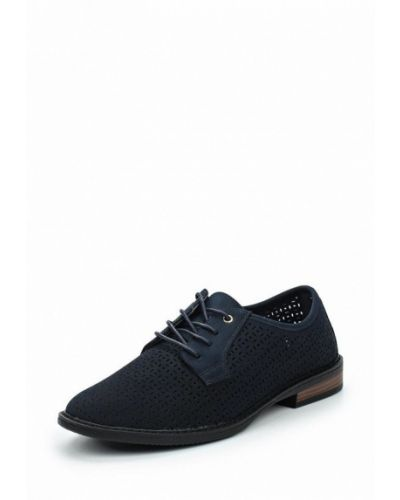 Синие ботинки Keddo