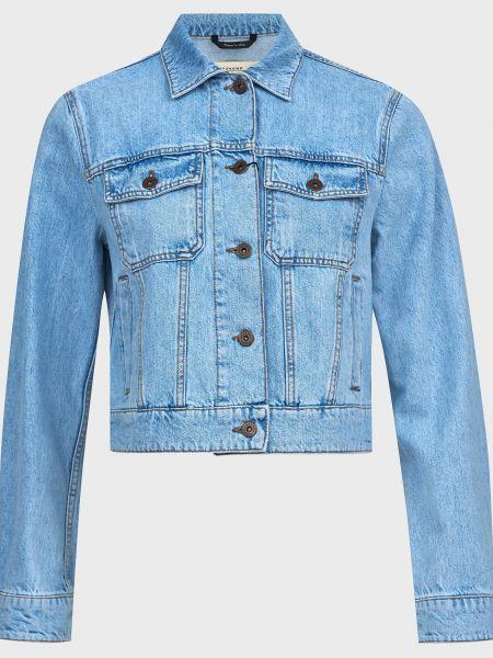 Голубая куртка осенняя Weekend Max Mara
