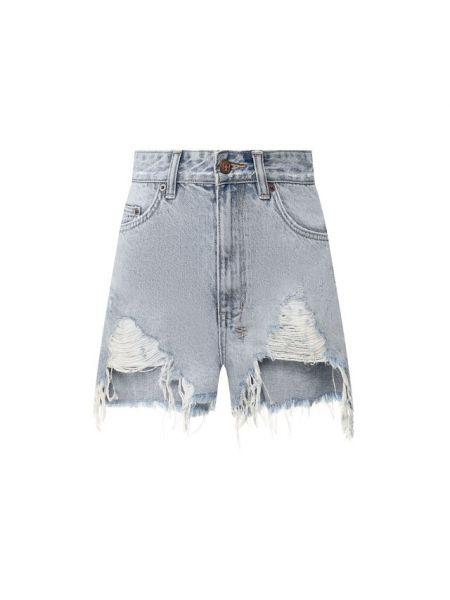 Джинсовые шорты короткие с бахромой Ksubi