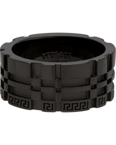 Кольцо с узором - серебряное Versace