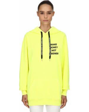 Żółta bluza z kapturem bawełniana Make Money Not Friends