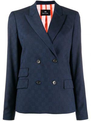 Сатиновая темно-синяя длинная куртка Ps Paul Smith