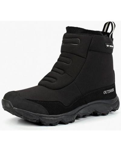 Треккинговые ботинки осенние из нубука Patrol
