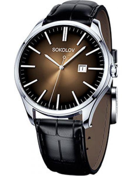 Часы механические водонепроницаемые кварцевые Sokolov