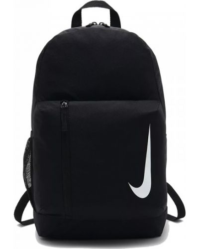 Plecak w paski Nike