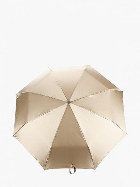 Складной зонт золотой Eleganzza