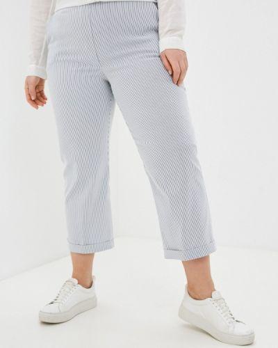 Зауженные брюки Sophia