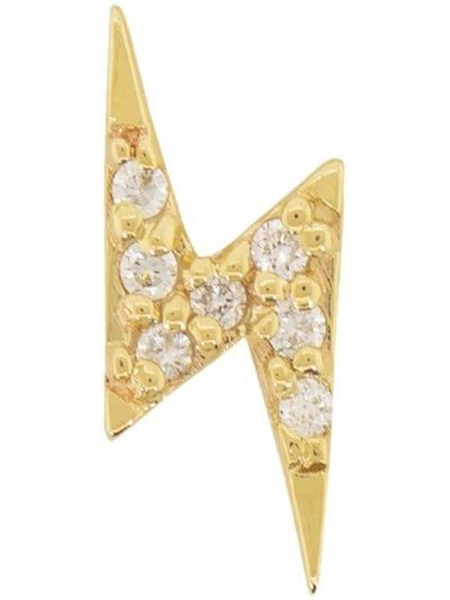 Żółte złote kolczyki ze złota z diamentem Bvla