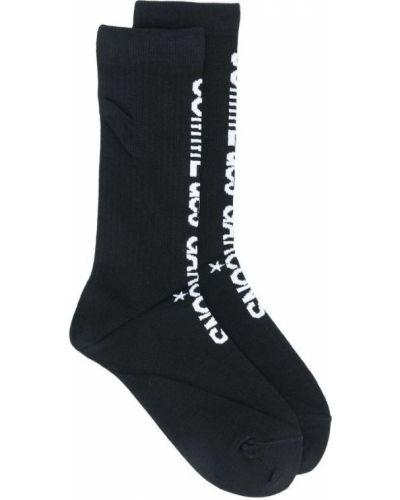 Czarne skarpety bawełniane Comme Des Garcons
