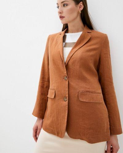 Пиджак - коричневый Part Two