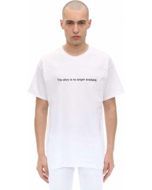 Biała koszula Famt - Fuck Art Make Tees