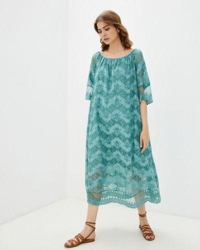 Платье - бирюзовое Grafinia