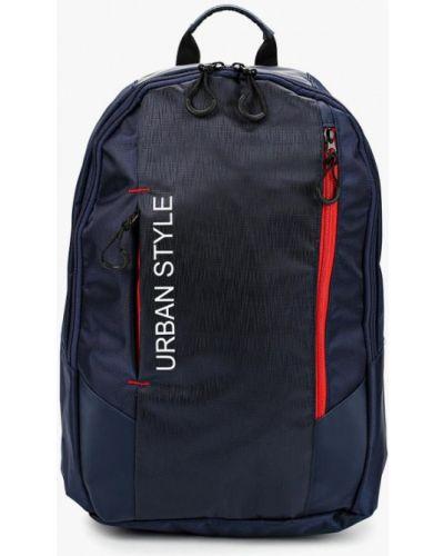 Синий рюкзак городской Patrol