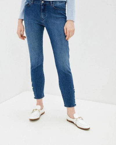 Синие джинсы-скинни узкого кроя Boss