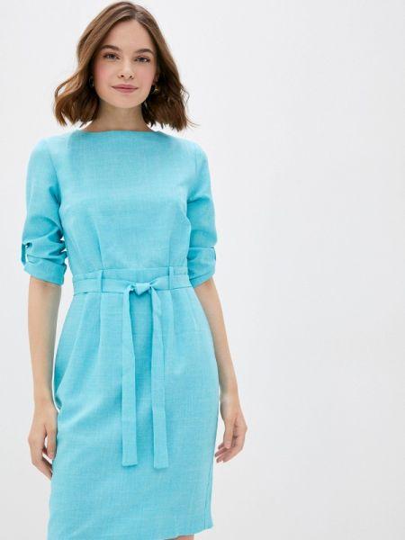 Бирюзовое платье Maurini