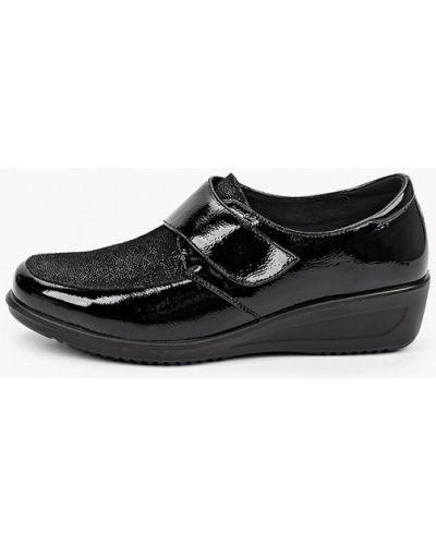 Черные лаковые кожаные ботинки Kari