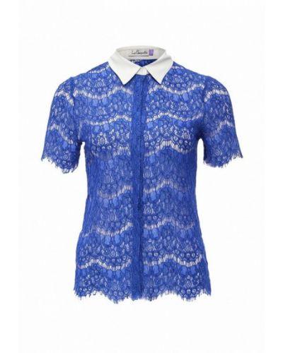Синяя блузка La Coquette