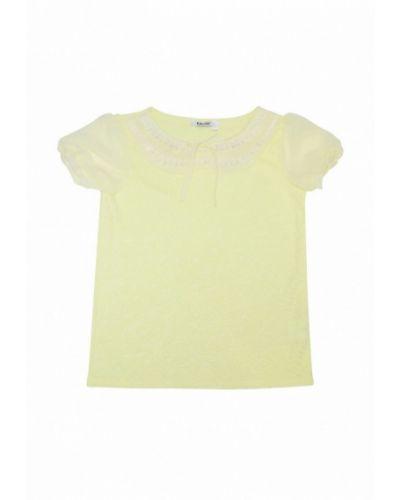 Желтая рубашка Mevis