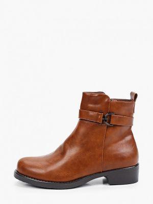 Коричневые демисезонные ботинки La Bottine Souriante