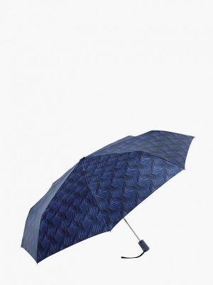 Зонт синий Vogue