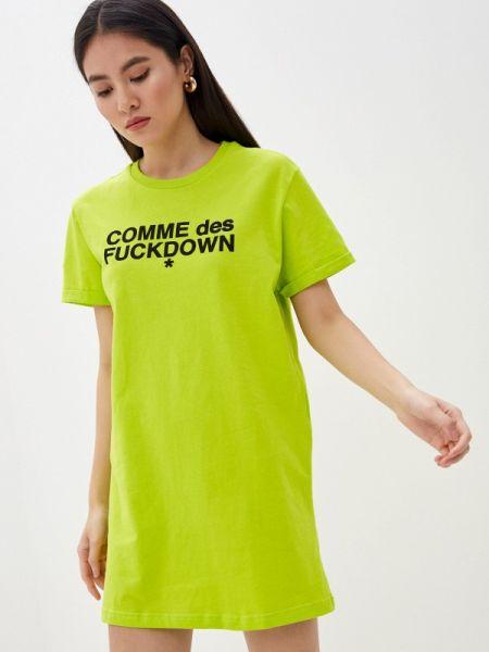 Футбольное зеленое платье Comme Des Fuckdown