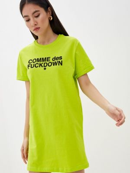 Платье - зеленое Comme Des Fuckdown