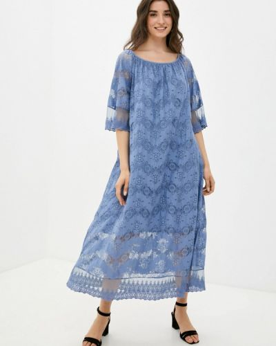 Платье - синее Grafinia