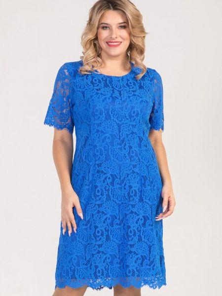 Повседневное платье осеннее синее Luxury Plus